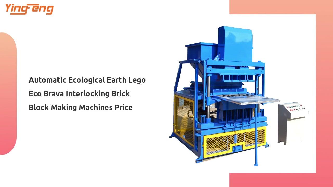 Precio de fábrica de las máquinas de fabricación de bloques de ladrillo entrelazadas Lego Eco Brava de tierra ecológica automática