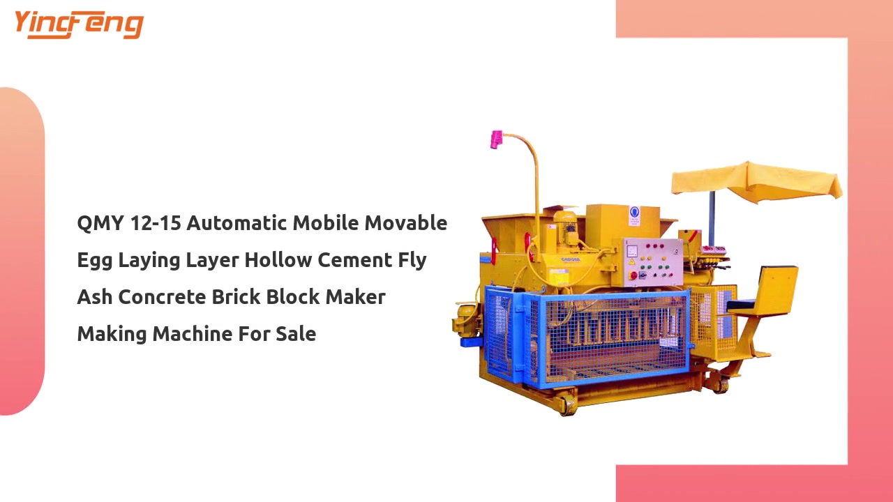 QMY 12-15 Movable Egg Laying  Concrete Block Making Machine