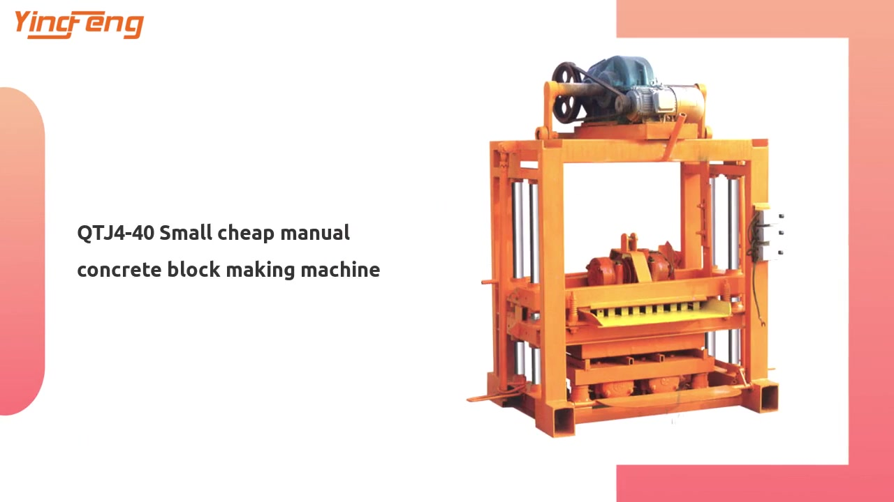 QTJ4-40 Small cheap manual concrete block making machine