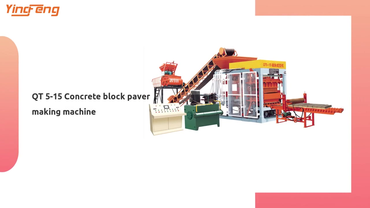 QT 5-15 Concrete block paver making machine