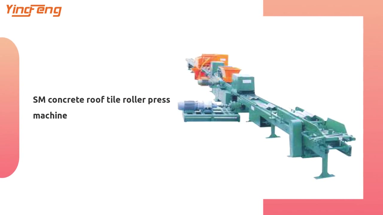 SM concrete roof tile roller press machine