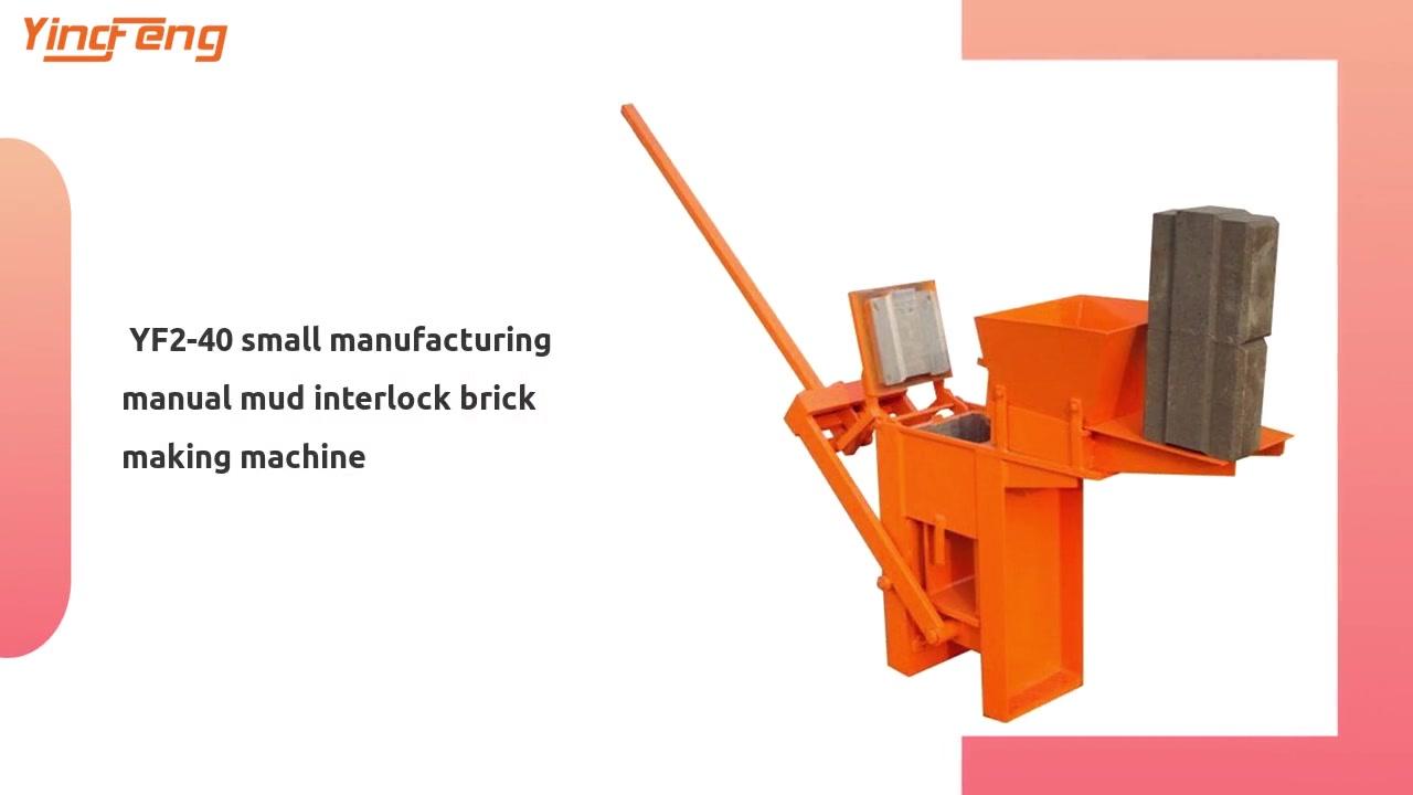 YF2-40 Petit manuel de fabrication Brique de boue MACHING