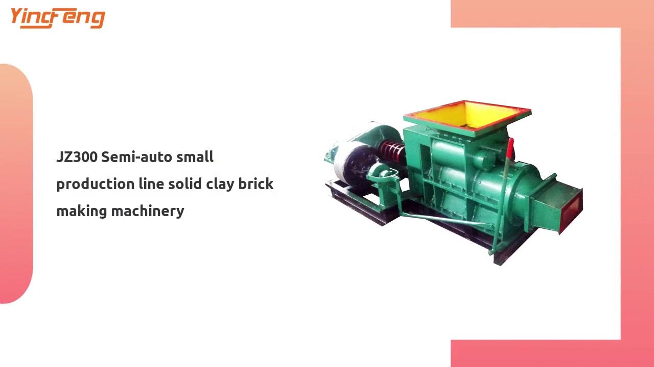 JZ300 خط إنتاج صغير شبه السيارات الصلبة الطوب صنع آلات صنع الطوب