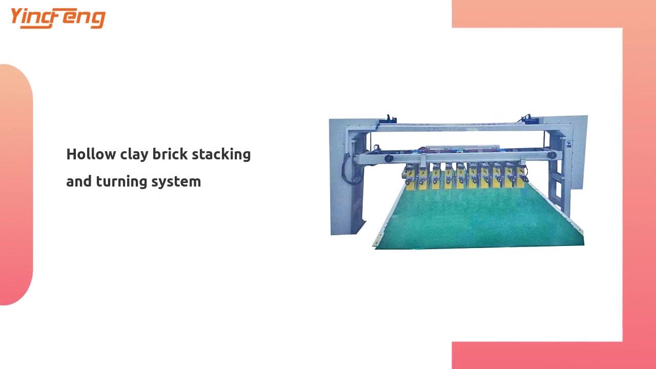 Полая глиняная кирпичная штабелирование и система поворота