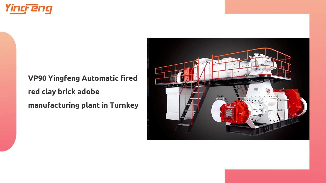 VP90 Yingfeng الأوتوماتيكي أطلقت الطين الطوب الأحمر مصنع تصنيع Adobe في تسليم المفتاح