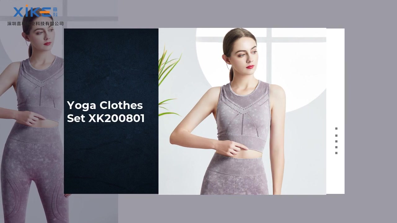 Haute qualité OEM Custom Meilleur Vêtements de Yoga pour Femmes Deux pièces Ensemble XK200801 Vente en gros - Shenzhen Xike Industrial Technology Co., Ltd.
