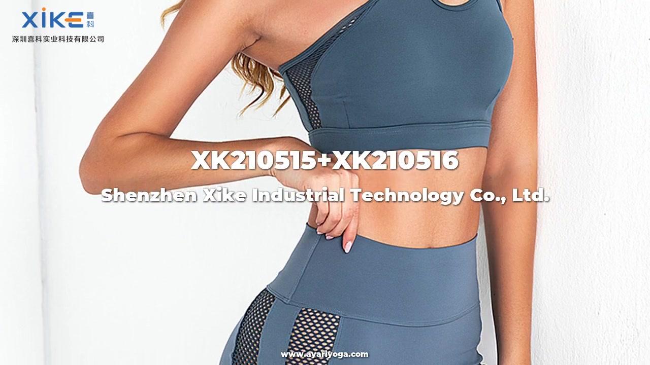 Bästa OEM Women's One Shoulder Surgery No Steel Ring Sexig Sport Yoga Set Fabrikspris - Xike