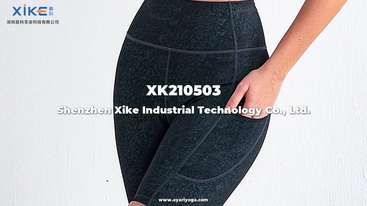 최고의 여성의 아름다운 백 스포츠 브래지어 포켓 5 포인트 바지 스포츠 요가 세트 사용자 정의 도매 회사 - Xike