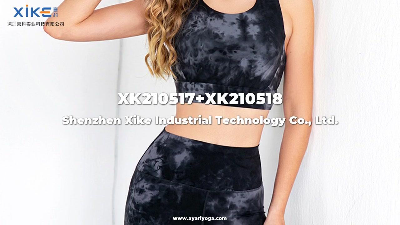 Bästa skräddarsydda OEM Women's Nylon Ammonia Double Side Borstat Tie-Dye Sports Shorts Yoga Suit Set Company - Xike