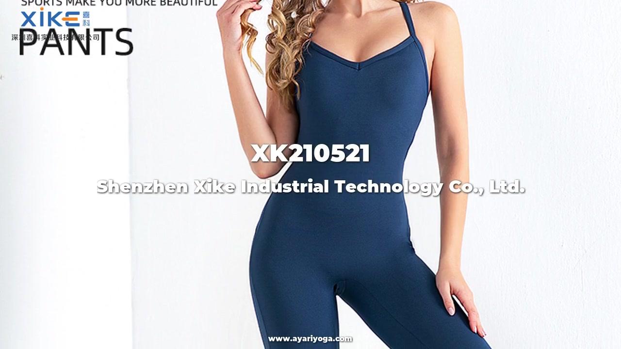 अनुकूलित OEM महिलाओं के नए योग फिटनेस Jumpsuit सेक्सी हिप स्पोर्ट्स जंपसूट निर्माता चीन से