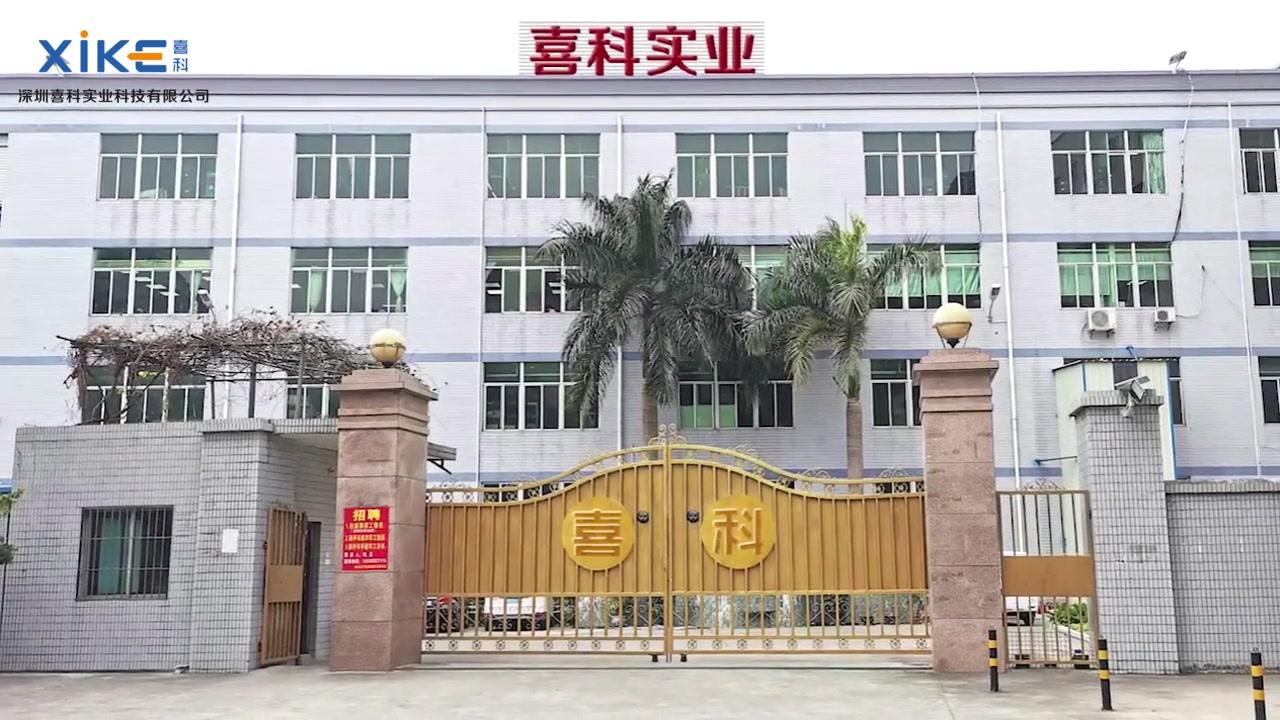 أفضل مصنعي ترويج الأعمال المخصصة من الصين سعر المصنع - Xike