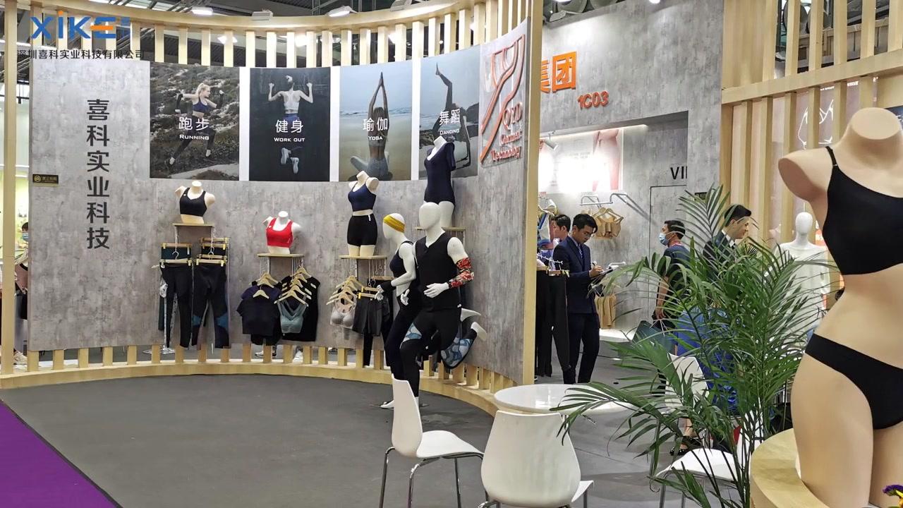 Introducción a la exhibición de China personalizada Fabricantes - Fabricantes de XIKE Fabricantes de China