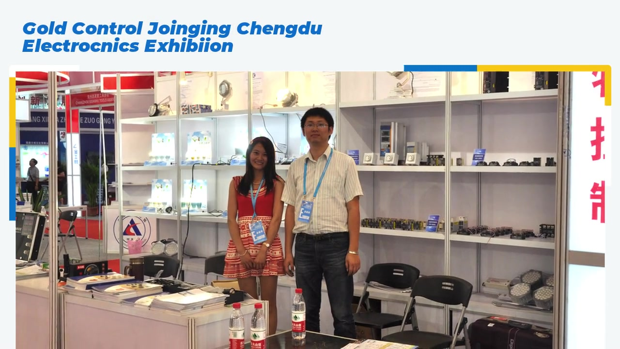Gold Control Joinging Chengdu Electrocnics Exhibiion