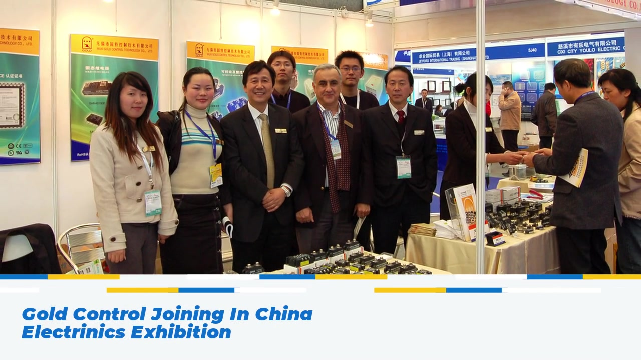 Gold Control Joining In China Electrinics Exhibition