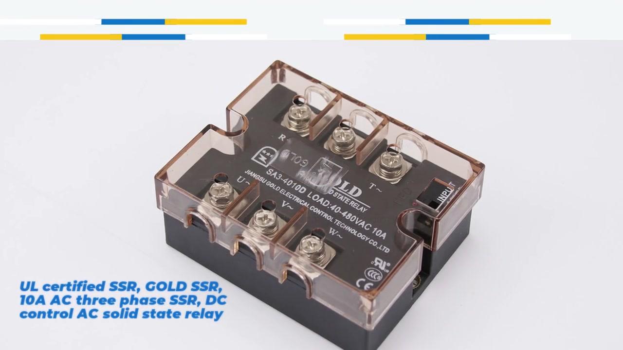 UL сертифицированный SSR, золотой SSR, 10A AC трехфазные SSR SSR, контроль постоянного тока твердотельное реле переменного тока, вход 4-32VDC, вход со светодиодной индикацией, выходной тремя фазой, текущая емкость 10А, выходное напряжение 40-530ВАК
