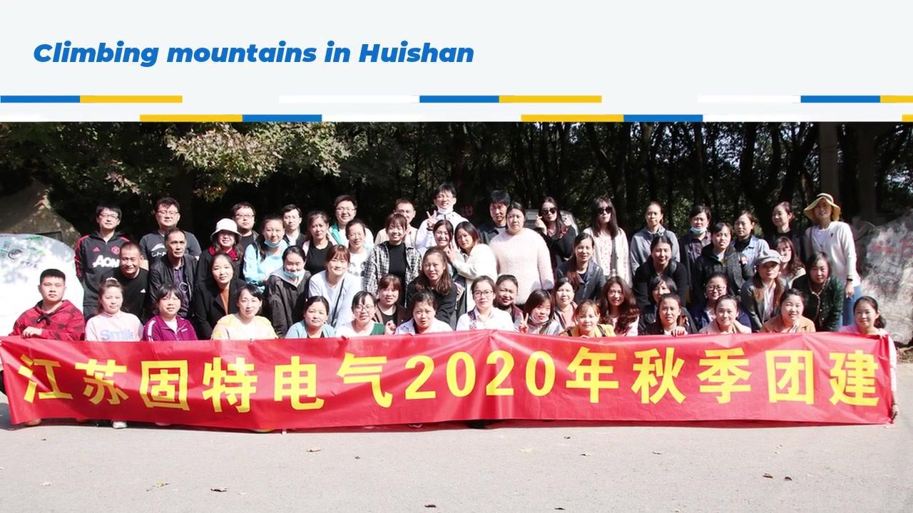 Восхождение на горы в Хушане