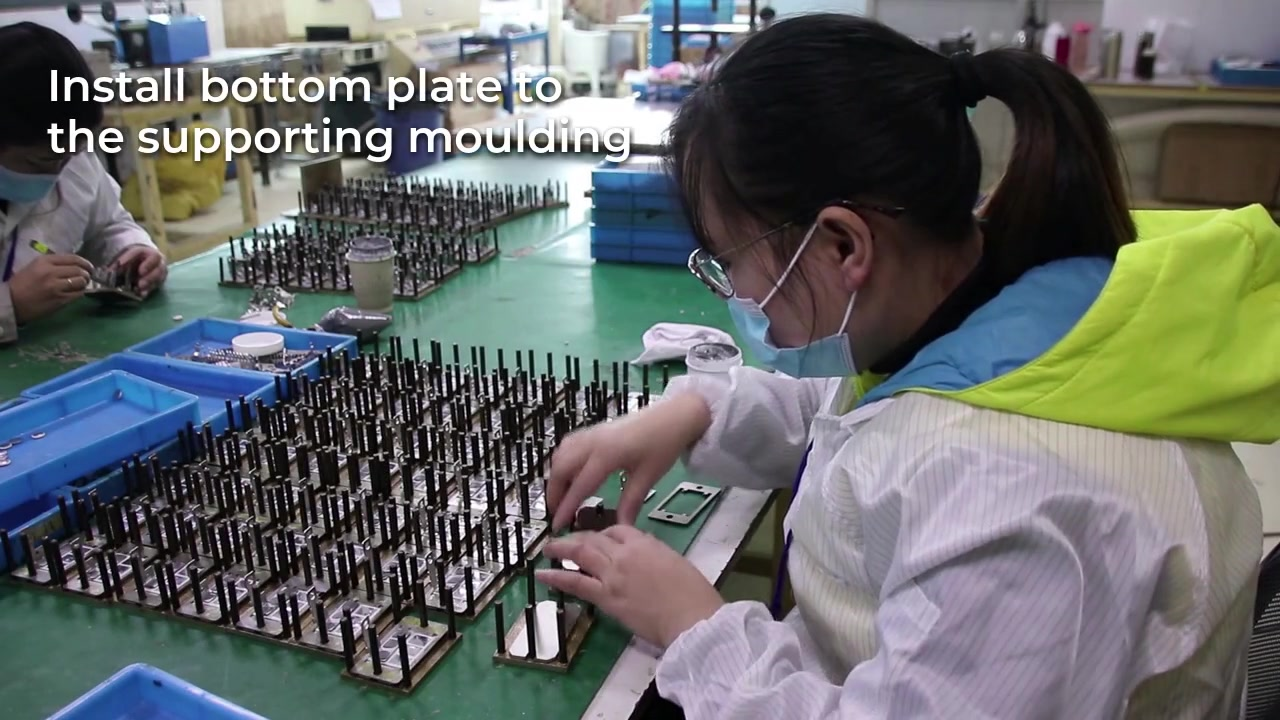 Rectifier production process